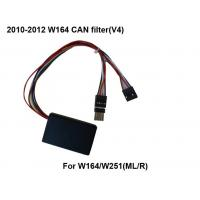 Wholesale Automotive ECU Programmer Support W164 CAN FILTER (V4)2010-2012 from china suppliers
