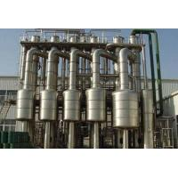 Wholesale Whey Concentration Multiple Effect Evaporator For Effluent Treatment Forward Feed from china suppliers