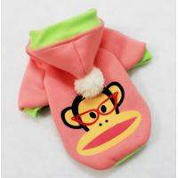 Buy cheap winter Cloth for Dogs,pet cloth from wholesalers