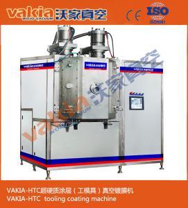 Wholesale Drills / Cutters Tool Vacuum DLC Coating Machine , DLC Vacuum Metallizer from china suppliers