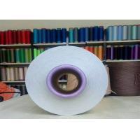 Wholesale Microfiber Polyester DTY Yarn 150D / 288F SD NIM For Velveteen Material from china suppliers
