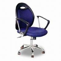 Wholesale Economic Chair, Made of PU with 35# Sponge and Chrome Leg from china suppliers