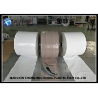 Wholesale Anti - Skid FFS Form Fill Seal Film Side Gusset Bags For Heavy Products from china suppliers