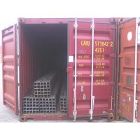 Wholesale seamless steel pipes from china suppliers