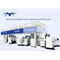 Quality PLC Control Dry Lamination Machine 13500mm×4500mm×3300mm Double-layer Roll Film for sale