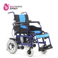 Wholesale Custom Standard Lightweight Electric Wheelchair Adjustable 6km/h Max Speed from china suppliers