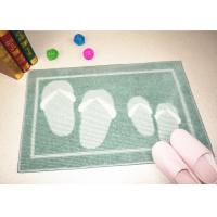 Wholesale Green cute comfortable Polypropylene Floor Mats eco-friendly for bath room from china suppliers