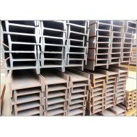 Wholesale SS400 Steel I Beam Metal , Drilling Hole Available Hot Rolled Galvanized I Beam from china suppliers