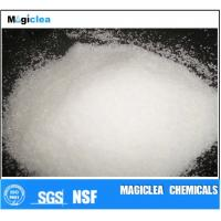 Wholesale Powder PDADMAC copolymer type from china suppliers