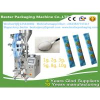 Wholesale Automatic Sugar Salt Snacks Powder Stick Bag Small Packaging Machine BSTV-160A from china suppliers