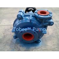 Wholesale 4 inch horizontal slurry pump from china suppliers