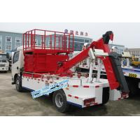 Quality Hydraulic oil system controlled white color Dongfeng 4x2 tow truck wrecker with 10M lift platform for sale for sale