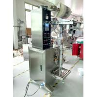 Wholesale 100-1200ml VFFS Paste Packing Machine / Sause bagging Packing Machine from china suppliers