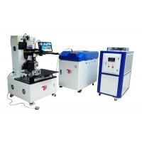 Wholesale High Power Fiber Laser Welding Machine 600W 300 * 300mm Laser Soldering Equipment from china suppliers