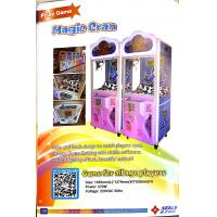Buy cheap Fishing master toys vending machine claw machine coin operated crane claw machine arcade game from wholesalers