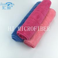 Wholesale Microfiber Coral Fleece Cleaning Towel Kitchen Wash Tools Red Color Super Absorbent from china suppliers