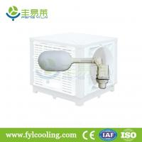 Wholesale FYL DH18DS evaporative cooler/ swamp cooler/ portable air cooler floater from china suppliers
