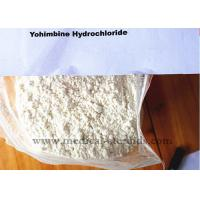 Wholesale Yohimbine Hydrochloride Cas 65-19-0 Male Enhancement Steroids , Sex Anti Estrogen Steroids Powders from china suppliers