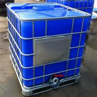Wholesale Rotomoulding PE IBC Chemical Containers from china suppliers