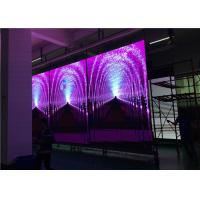 Wholesale High Brightness LED Advertising Screen P2.5 SMD 3-In-1 LED Video Wall Signs from china suppliers
