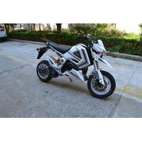 Wholesale 60 Km / H 1500w Electric Scooter Motorcycle With Lead - Acid Battery 72V 20AH from china suppliers