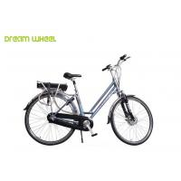 Wholesale Double Tube Frame 700C Wheel Electric City Bike 250W With Full Chaincase from china suppliers
