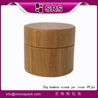 Wholesale SRS 50g high end real bamboo outer jar with PP inner jar for cosmetic cream from china suppliers