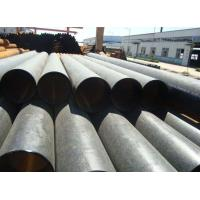 Wholesale ERW Steel Pipes Brazil from china suppliers