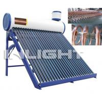 Buy cheap 200 Liters Vacuum Tube Solar Water Heater With Heat Exchanger , Freestanding Installation from wholesalers