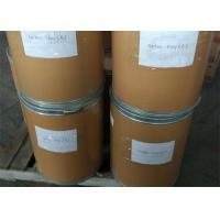 Quality CAS 155569-91-8 Eco Friendly Pest Control Insecticides , Emamectin Benzoate Insecticide for sale