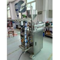 Wholesale Automatic Syrup Packing Machine / Honey Packing Machine / Jam Packing Machine from china suppliers