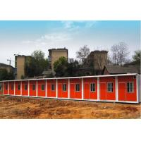 Wholesale quick installed emergency temporary flat pack container house after disaster from china suppliers