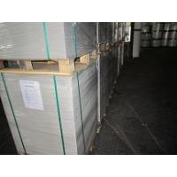Wholesale 300gsm folding board board from china suppliers