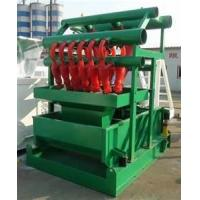 Wholesale Second grade separation equipment Drilling Mud Cleaner for desilter cone, desander cone from china suppliers