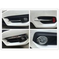 Wholesale HONDA CIVIC 2016 Fog Lamp Covers Garnish And Rim , Rear Bumper Light Garnish from china suppliers