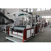 Quality 4500kg Shrink Wrap Equipment , Cling Film Machine Low Energy Consumption for sale