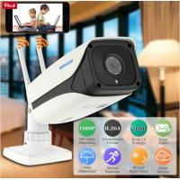 Buy cheap 2.4GHZ/ 5.8GHZ 2.0MP Wireless IP Security  Camera with Long IR Range 50M WIFI Distance from wholesalers