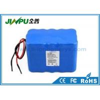 Wholesale 29.6v 18650 Rechargeable Lithium - Ion Battery , 8S1P 2600 Mah Lithium Ion Battery from china suppliers