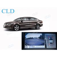 Buy cheap Waterproof Car Reverse Camera System , 360 Degree Around View Monitor System, Bird View System from wholesalers