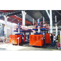 Wholesale Engine Oil Bottle Plastic Bottle Blow Molding Machine Automatic Extrusion from china suppliers