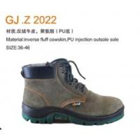 Wholesale Grey water proof Mid cut work protective shoe of Industrial Safety Shoes Safety Boots from china suppliers