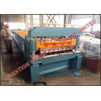 Wholesale High Rib Composite Metal Floor Deck Sheets Rollforming Machine Applicated in Floor Decking Solution from china suppliers