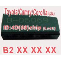 Wholesale Toyota / Camry / Corolla 4D68 Duplicable Chip B2XXX Auto Key Transponder Chip from china suppliers
