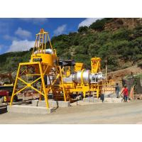 Wholesale LQY-40 Mobile Asphalt Drum Mixers Machine from china suppliers