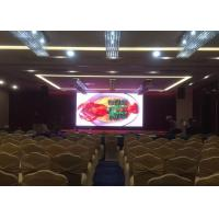 Wholesale Digital Led Media Walls P1.923 Seamless Church Video Wall Led Display from china suppliers