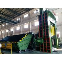Wholesale Large Hydraulic Metal Cutting Shears Machinery For Thin & Light Scraps from china suppliers