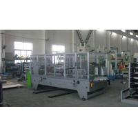 Wholesale Color Box automatic wrapping machines from china suppliers
