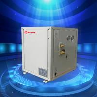 Wholesale Meeting Split System Heat PumpIntelligent Microcomputer Controller 657 * 557 * 700mm from china suppliers