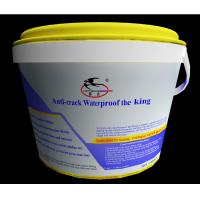 Wholesale Cementitious Concrete Waterproofing Additive For Indoor / Outdoor Waterproof Construction from china suppliers