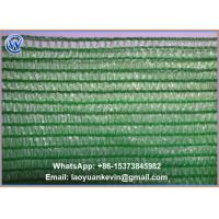 Wholesale Agro Shade Nets 30%--90% hide shade rate greenhouse sun shade net from china suppliers